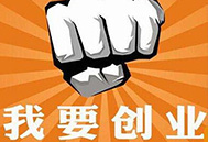 """""""鑫和宝驾""""分享经济创业新模式"""